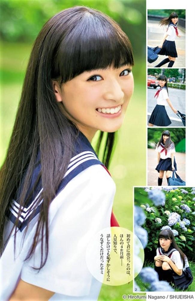 優希美青~相棒season17にて16歳で出産した超美少女です!0010shikogin