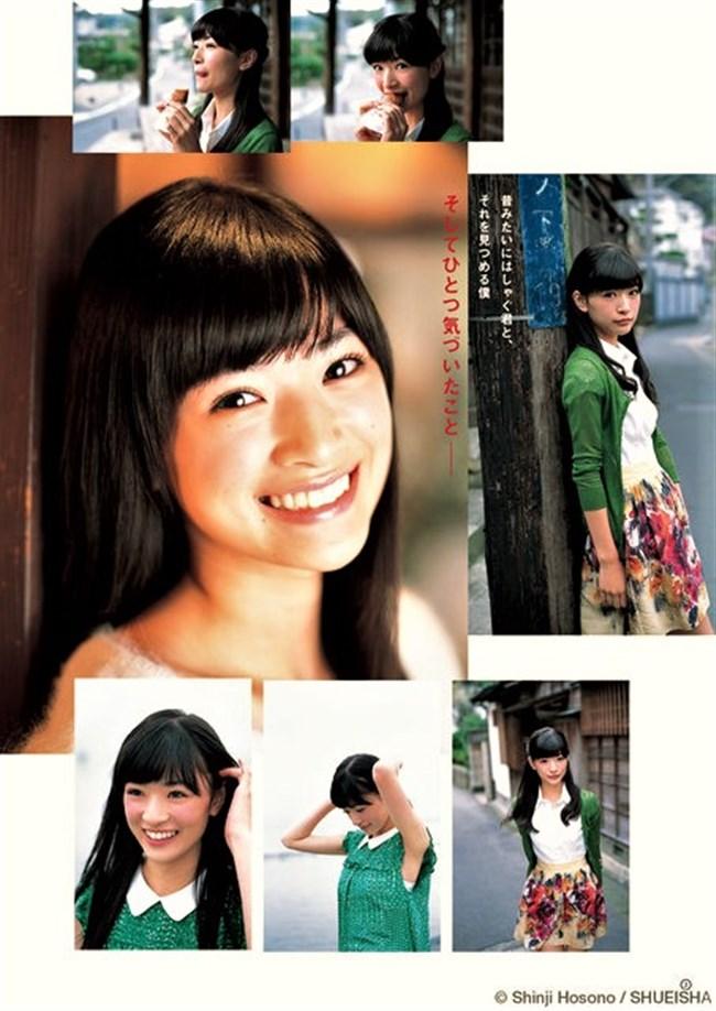 優希美青~相棒season17にて16歳で出産した超美少女です!0014shikogin