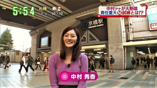 中村秀香~す・またん!にて胸元が悩ましいニット服姿でカラオケを熱唱!0002shikogin