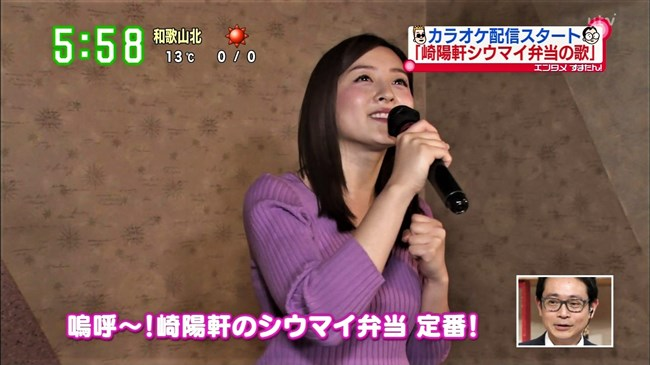 中村秀香~す・またん!にて胸元が悩ましいニット服姿でカラオケを熱唱!0003shikogin