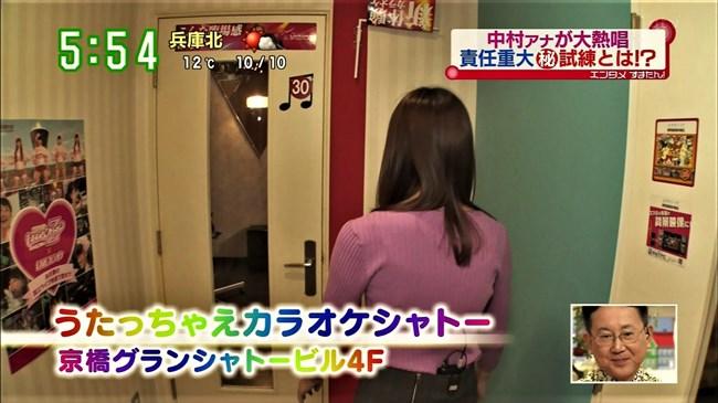中村秀香~す・またん!にて胸元が悩ましいニット服姿でカラオケを熱唱!0006shikogin