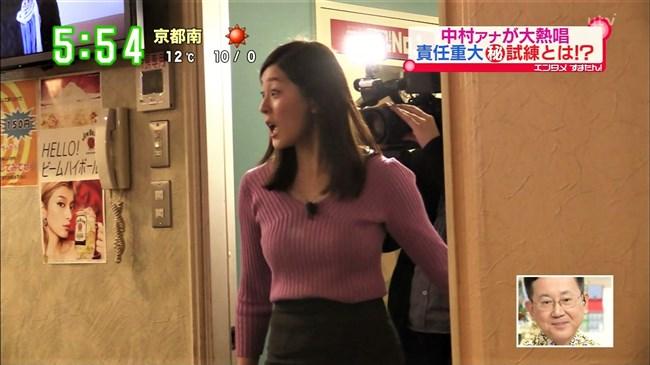 中村秀香~す・またん!にて胸元が悩ましいニット服姿でカラオケを熱唱!0008shikogin