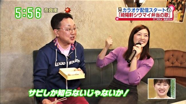 中村秀香~す・またん!にて胸元が悩ましいニット服姿でカラオケを熱唱!0011shikogin