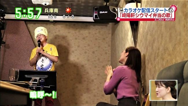 中村秀香~す・またん!にて胸元が悩ましいニット服姿でカラオケを熱唱!0012shikogin