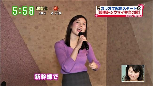 中村秀香~す・またん!にて胸元が悩ましいニット服姿でカラオケを熱唱!0013shikogin