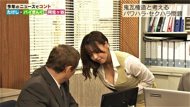 白川未奈~コントでHカップの胸の谷間丸出しの姿にビートたけしがガン見!0004shikogin
