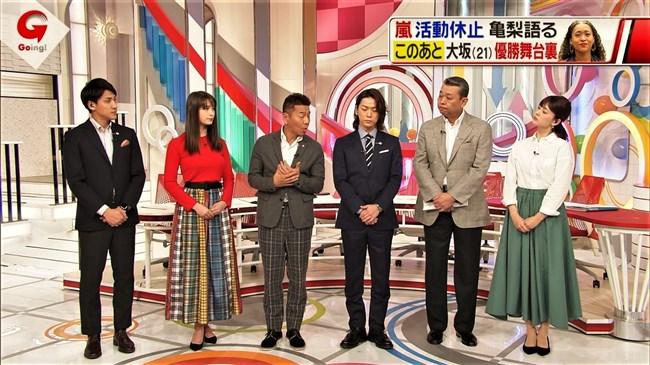 トラウデン直美~スポーツ番組Going!でニット服から突き出たロケットおっぱい!0008shikogin