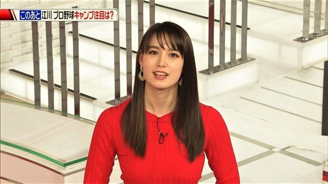 トラウデン直美~スポーツ番組Going!でニット服から突き出たロケットおっぱい!0012shikogin