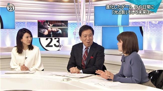 宇内梨沙~NEWS23でココ最近で一番胸元が盛り上がってたエッチな姿がコレ!0010shikogin