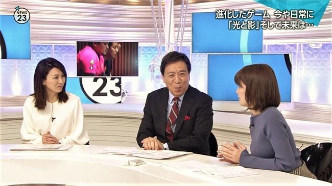 宇内梨沙~NEWS23でココ最近で一番胸元が盛り上がってたエッチな姿がコレ!0011shikogin
