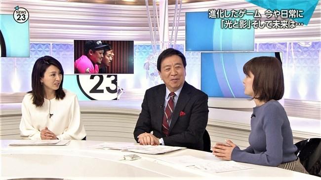 宇内梨沙~NEWS23でココ最近で一番胸元が盛り上がってたエッチな姿がコレ!0012shikogin