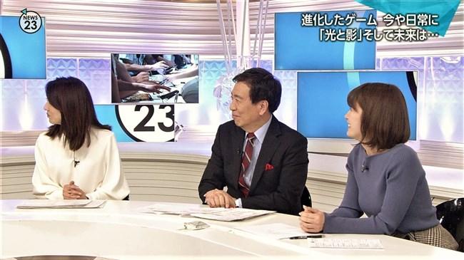 宇内梨沙~NEWS23でココ最近で一番胸元が盛り上がってたエッチな姿がコレ!0013shikogin