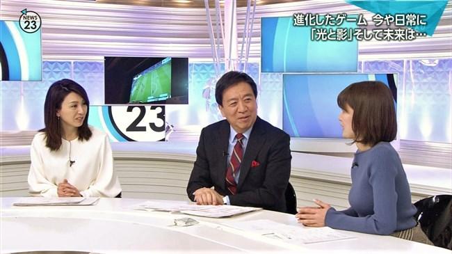 宇内梨沙~NEWS23でココ最近で一番胸元が盛り上がってたエッチな姿がコレ!0014shikogin