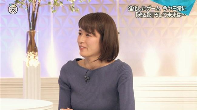 宇内梨沙~NEWS23でココ最近で一番胸元が盛り上がってたエッチな姿がコレ!0002shikogin