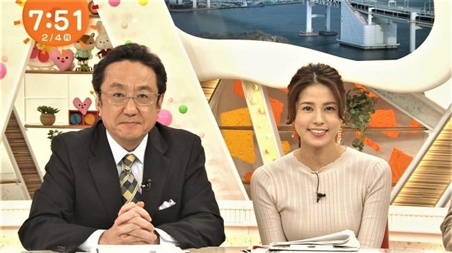 永島優美~めざましテレビでのニット服の胸元が相変わらずエロくて最高!0005shikogin