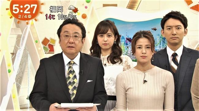 永島優美~めざましテレビでのニット服の胸元が相変わらずエロくて最高!0007shikogin