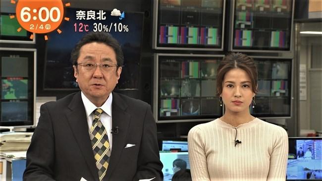 永島優美~めざましテレビでのニット服の胸元が相変わらずエロくて最高!0008shikogin