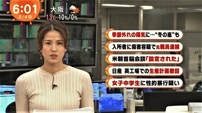 永島優美~めざましテレビでのニット服の胸元が相変わらずエロくて最高!0009shikogin