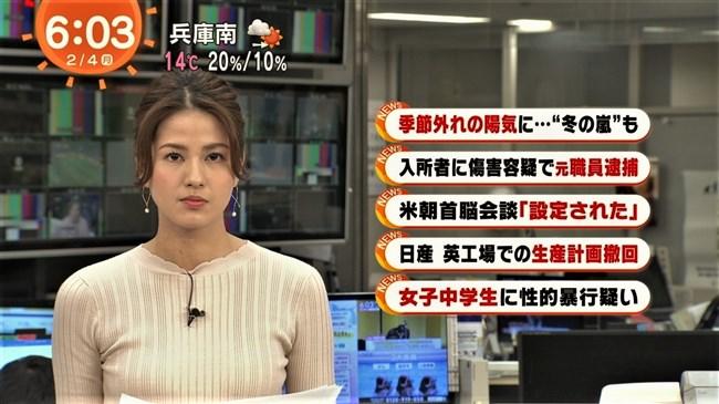 永島優美~めざましテレビでのニット服の胸元が相変わらずエロくて最高!0010shikogin