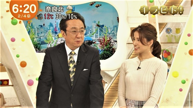 永島優美~めざましテレビでのニット服の胸元が相変わらずエロくて最高!0011shikogin