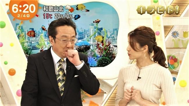 永島優美~めざましテレビでのニット服の胸元が相変わらずエロくて最高!0012shikogin