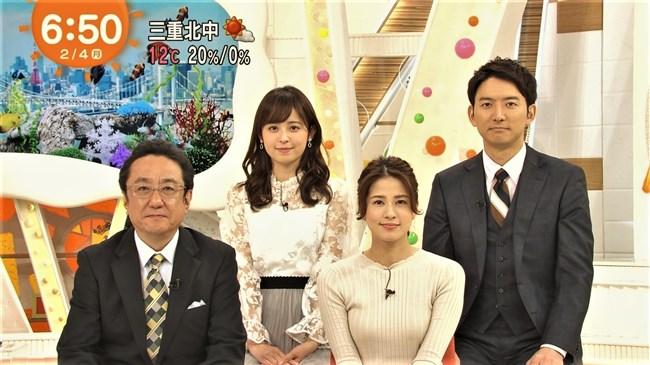 永島優美~めざましテレビでのニット服の胸元が相変わらずエロくて最高!0013shikogin
