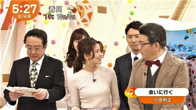 永島優美~めざましテレビでのニット服の胸元が相変わらずエロくて最高!0002shikogin