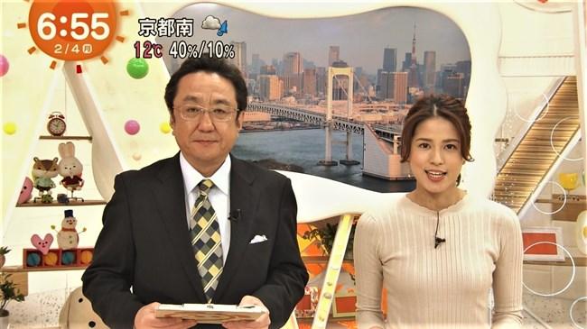 永島優美~めざましテレビでのニット服の胸元が相変わらずエロくて最高!0003shikogin
