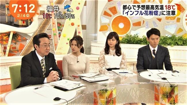 永島優美~めざましテレビでのニット服の胸元が相変わらずエロくて最高!0004shikogin