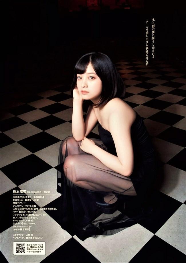 橋本環奈~2nd写真集NATURELのエロ美しさに感動すら覚えてしまいますな!0005shikogin