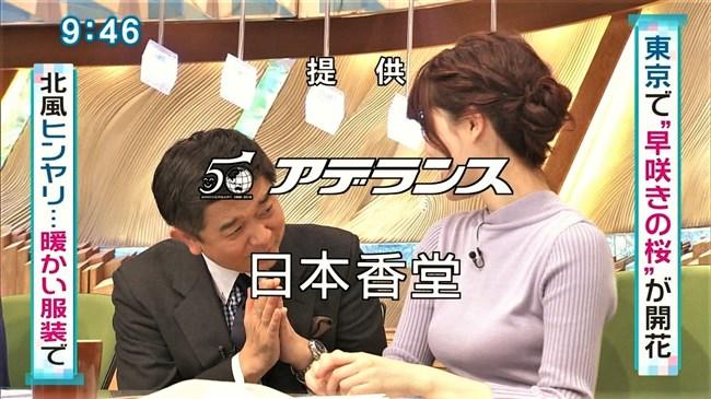 岡部磨知~とくダネ!に出演した美人ヴァイオリニストはやっぱり巨乳だった!0003shikogin