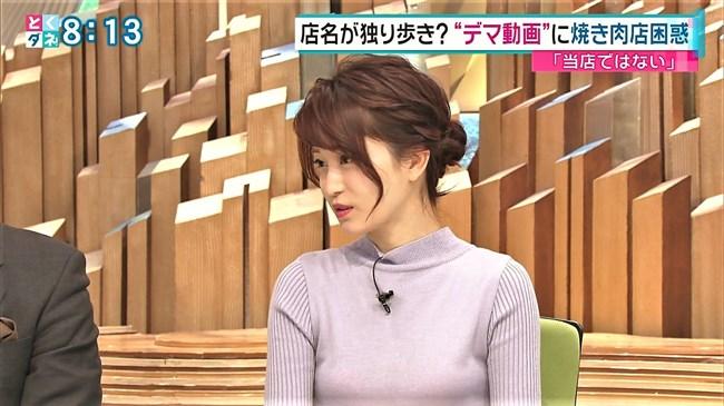 岡部磨知~とくダネ!に出演した美人ヴァイオリニストはやっぱり巨乳だった!0007shikogin