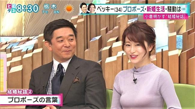岡部磨知~とくダネ!に出演した美人ヴァイオリニストはやっぱり巨乳だった!0009shikogin