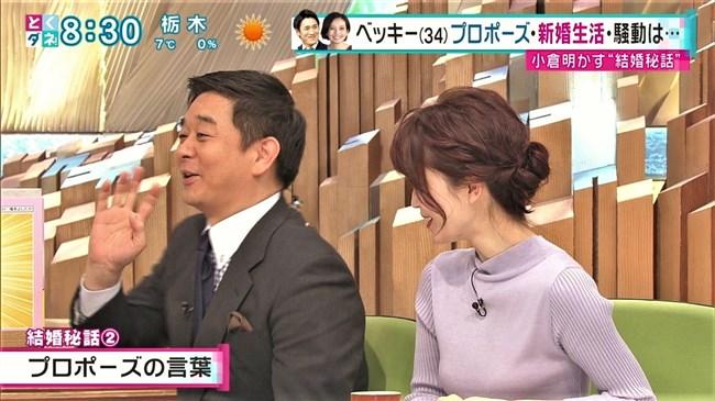 岡部磨知~とくダネ!に出演した美人ヴァイオリニストはやっぱり巨乳だった!0010shikogin