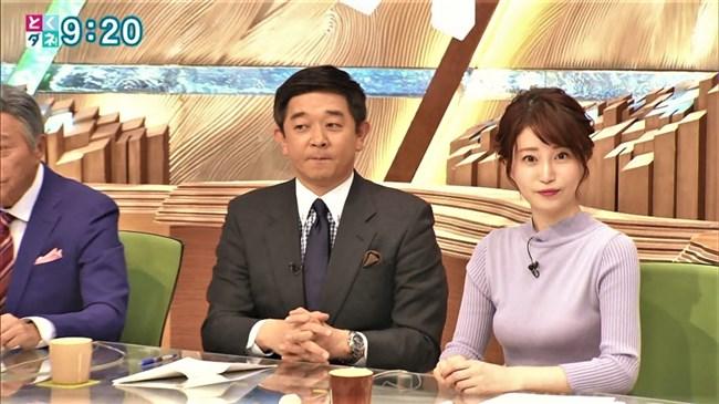 岡部磨知~とくダネ!に出演した美人ヴァイオリニストはやっぱり巨乳だった!0013shikogin
