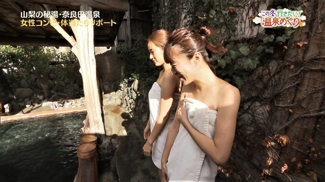 鬼頭里枝~堀内恵梨キャスターとバスタオル1枚の極エロな温泉ロケを慣行!0006shikogin