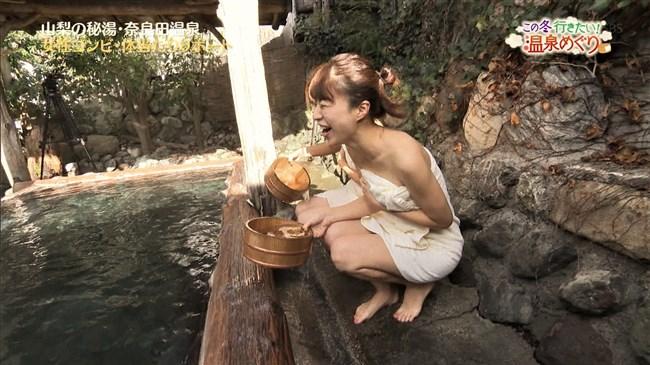 鬼頭里枝~堀内恵梨キャスターとバスタオル1枚の極エロな温泉ロケを慣行!0008shikogin
