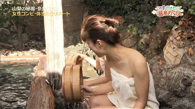 鬼頭里枝~堀内恵梨キャスターとバスタオル1枚の極エロな温泉ロケを慣行!0010shikogin