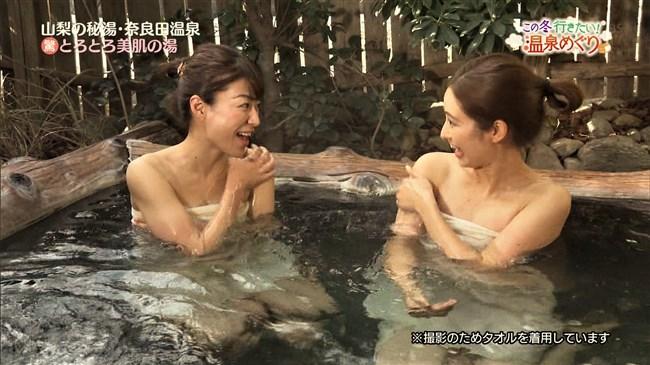 鬼頭里枝~堀内恵梨キャスターとバスタオル1枚の極エロな温泉ロケを慣行!0012shikogin