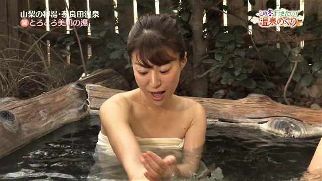鬼頭里枝~堀内恵梨キャスターとバスタオル1枚の極エロな温泉ロケを慣行!0013shikogin
