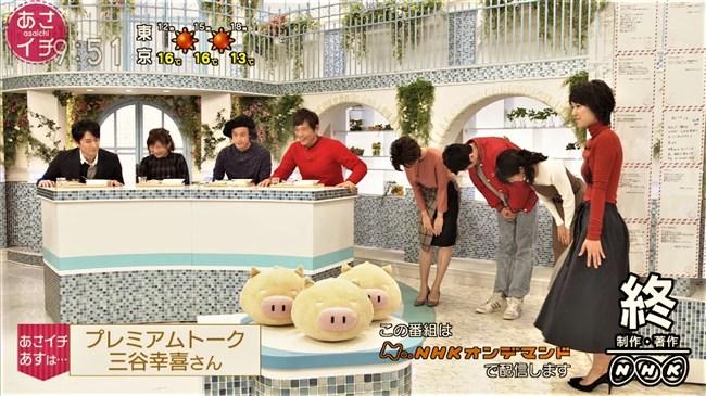 近江友里恵~白のピチピチしたニット服の胸元がパンパン!少し透けてる!0005shikogin