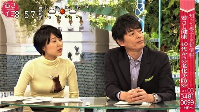 近江友里恵~白のピチピチしたニット服の胸元がパンパン!少し透けてる!0006shikogin