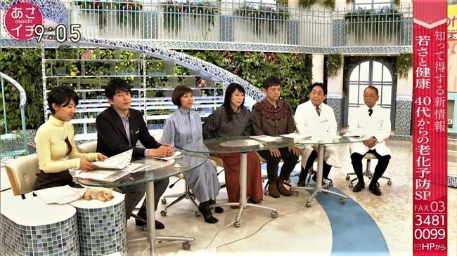 近江友里恵~白のピチピチしたニット服の胸元がパンパン!少し透けてる!0007shikogin