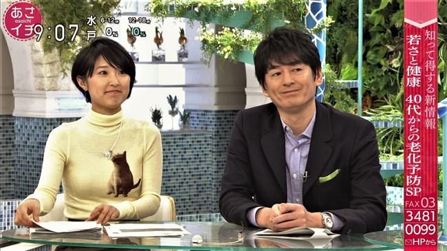 近江友里恵~白のピチピチしたニット服の胸元がパンパン!少し透けてる!0008shikogin