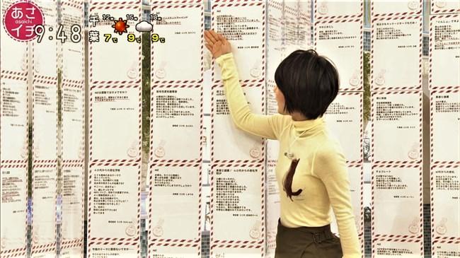 近江友里恵~白のピチピチしたニット服の胸元がパンパン!少し透けてる!0009shikogin