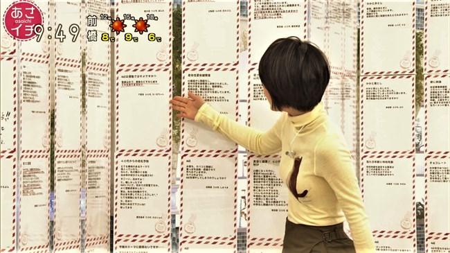 近江友里恵~白のピチピチしたニット服の胸元がパンパン!少し透けてる!0010shikogin