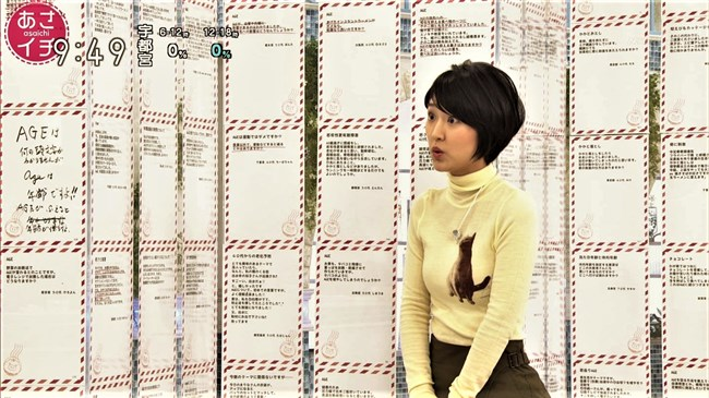近江友里恵~白のピチピチしたニット服の胸元がパンパン!少し透けてる!0011shikogin