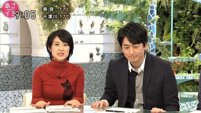 近江友里恵~白のピチピチしたニット服の胸元がパンパン!少し透けてる!0012shikogin