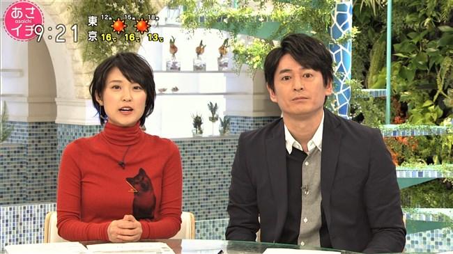 近江友里恵~白のピチピチしたニット服の胸元がパンパン!少し透けてる!0013shikogin