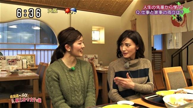 金子恵美~中村秀香アナとの露天風呂ロケで2人とも初めて柔肌を公開し衝撃!0009shikogin